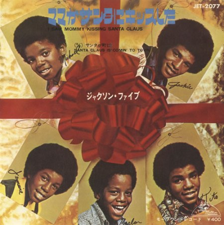 The-Jacksons-I-Saw-Mommy-Kissi-567946