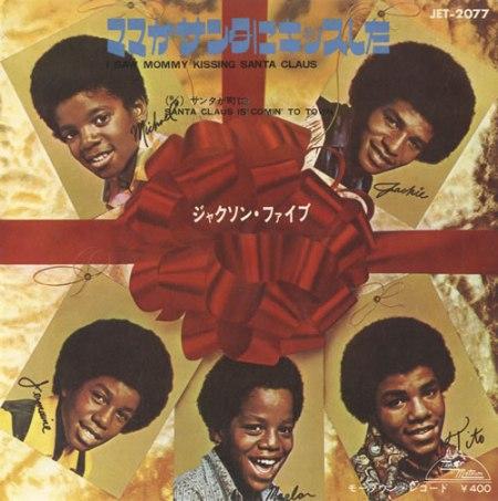 The-Jacksons-I-Saw-Mommy-Kissi-567946